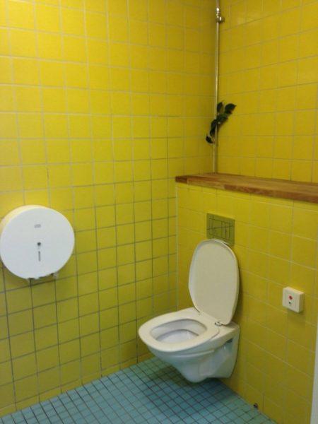 toalett västertorp simhall